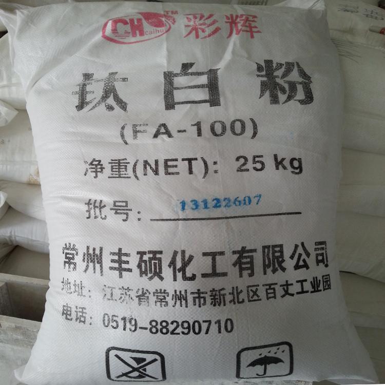 锐钛型钛白粉FA-100(通用型)